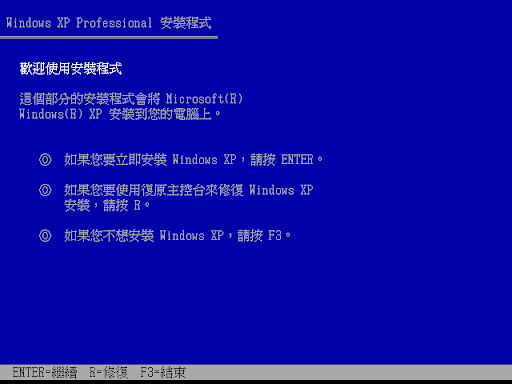 recover-windows-bootloader